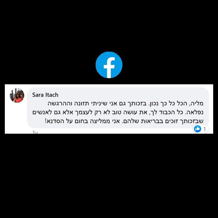 פייסבוק 1